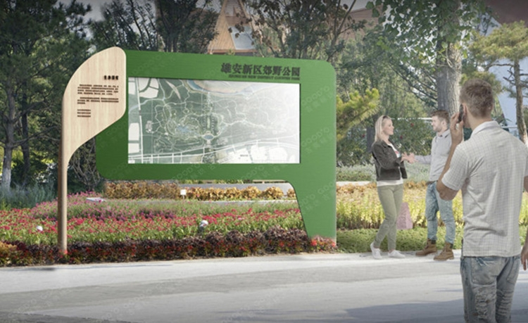 重庆市林业局